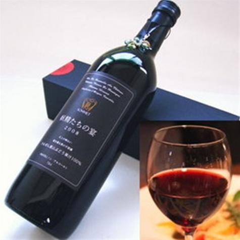 【楽天市場】ノンアルコール(ワイン ビール・洋酒)の通販